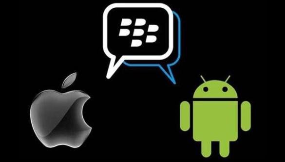 bbm lintas platform android iphone