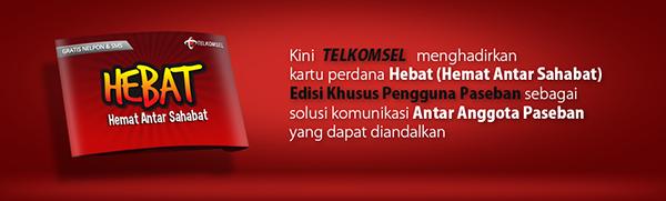 banner-cug-telkomsel
